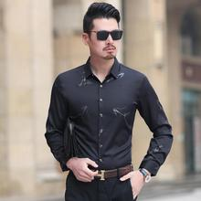 Fashion Blouse Men Casual New Model Shirts Long sleeve Hawaiian Shirt Mens Clothing Purple Black