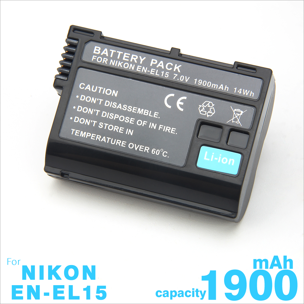 All kinds of cheap motor d850 battery in All B