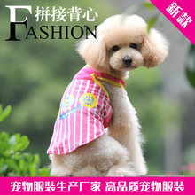 Support custom pet clothing wholesale dog clothes Pet vest mesh splicing vest Couples vest