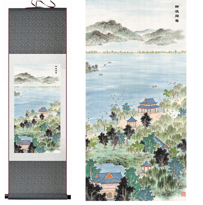 Mountain and River painting Chinese scroll painting landscape art painting home decoration paintingPrinted painting