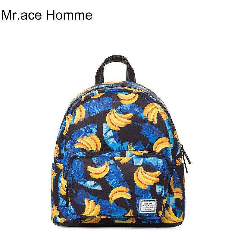 Summer new design banana printing backpack famous brand female mini student school bags for youth ladies