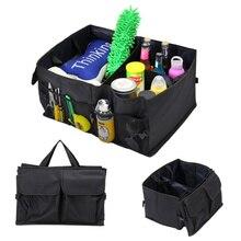 Багажник автомобиля складной мешок для хранения Volvo S40 S60 S70 S80 S90 V40 V50 V60 V90 XC60 XC70 XC90