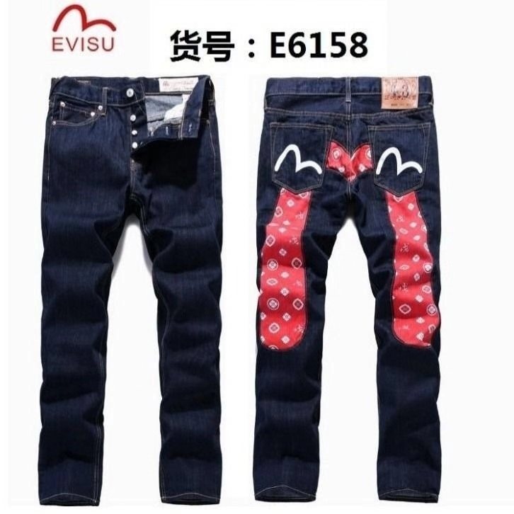 New Arrival Authentic Evisu Trend Fashion Small White M Men Pants Jeans Straight Print Red Pattern Top Quality Men's Trousers