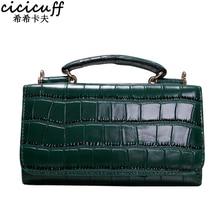 CICICUFF Handbag Women Pu Leather Evening Clutch Bag Female Chain Single Shoulder Messenger Flap Wristlets Long Wallet New