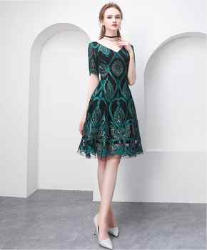 Beauty Emily vintage pattern short Evening Dress 2019 New year party prom gowns appliques evening dresses vestido para festa - DISCOUNT ITEM  35% OFF All Category