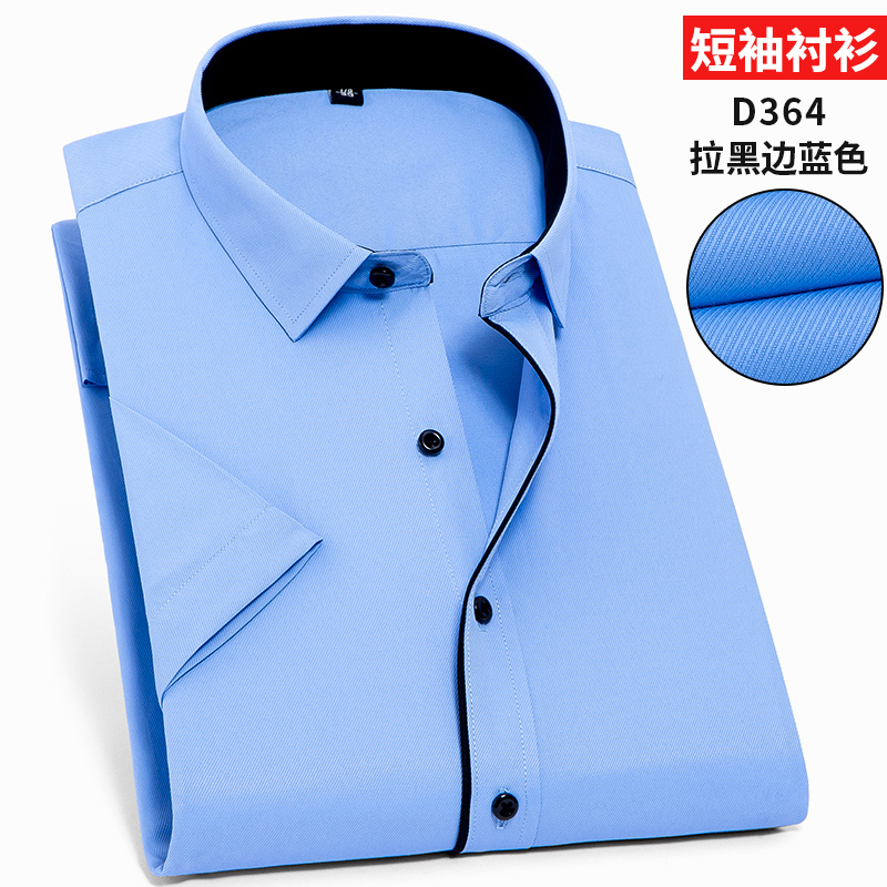 New Summer Fashion Solid Color Casual Plus Size 5XL 6XL 7XL 8XL Easy-Care Soft Short Sleeve Men Formal Shirt Fat Guy Blue Red