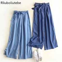 tecel denim wide leg pants with belt bow blue light blue Jeans loose palazzo pants elastic waist casual spring pants summer