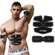 Fitness slimming Rechargeable Electronic Muscle Stimulation Trainer Sculpting Electrotherapy Body Massager, TENS Fat Remove belt