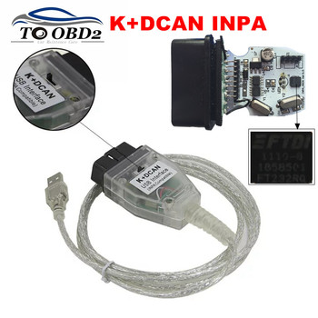 New FT232RQ FT232RL For BMW INPA Ediabas K+DCAN Interface For BMW Series With Switch INPA OBD2 20Pin Diagnosis Hot Sale For BMW image