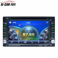 Car Video Player 6.2 inch F6002B HD Touch Screen Wireless Remote Control 2 DIN Car In Dash Radio Bluetooth DVD CD MP5 Player