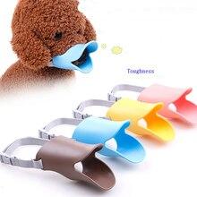 1 pcs S M L Size Mouth Shape Pets Dog Covers Muzzle Masks Anti Bite Duck Pet Set Biteproof Mask Muzzles Suoolies