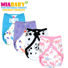 Фотография miababy newborn cover, newborn diaper, NB cover, NB diaper, without insert, washable and reusable cloth diaper