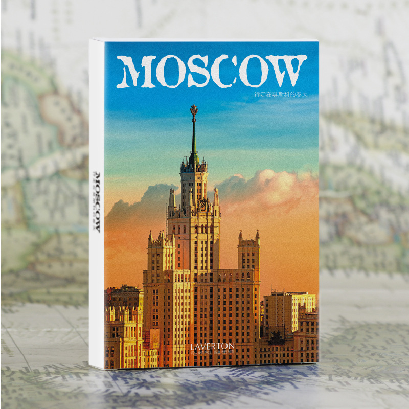 30 sheets/LOT Take a trip to Moscow Postcard /Greeting Card/Wish Card/Christmas and New Year gifts 30pcs in one postcard take a walk on the go new york america christmas postcards greeting birthday message cards 10 2x14 2cm
