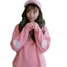 Harajuku 2017 пальто женщин Свитеры для женщин и пуловеры каваи осень зима новый корейский Sweet Heart розовый Ugly свитер женщина