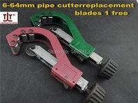 Hand Tools 6 64mm 1 4 1 1 2 Pipe Scissors Pvc Plastic Pipe Scissor For