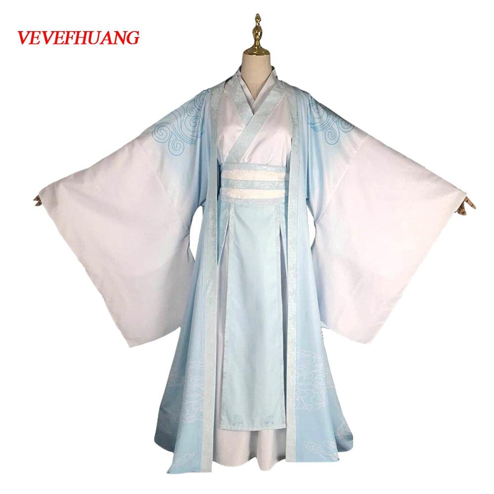 VEVEFHUANG Lan Wangji Cosplay Grandmaster of Demonic Cultivation Costume Lan Wangji Adult Mo Dao Zu Shi