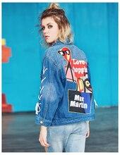 Melinda Style 2016 new women fashion jacket demin jacket fashion outwear new jean coat free shipping