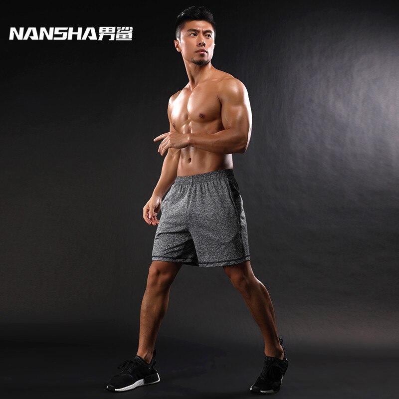 Nansha marke 2018 männer kompression shorts hohe taille kordelzug - Herrenbekleidung - Foto 2