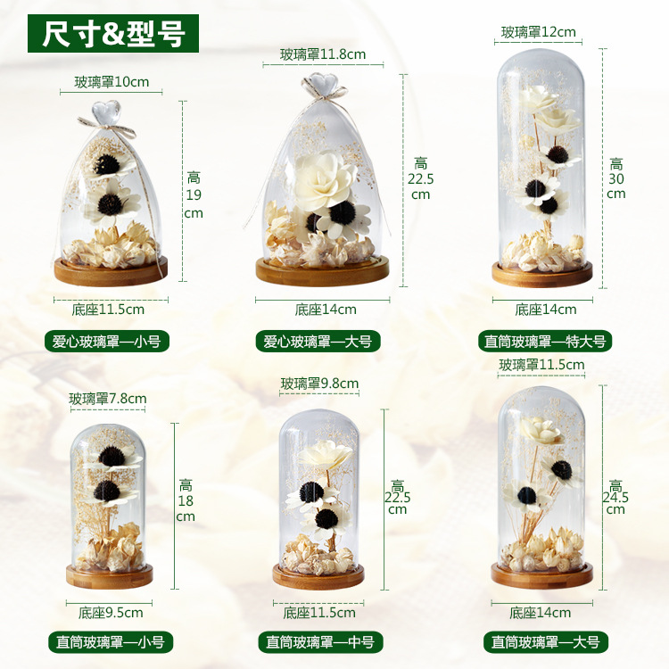 6 Size Glas Droge Bloem Liefde Hartvorm Ornamenten Woondecoratie - Feestversiering en feestartikelen - Foto 2