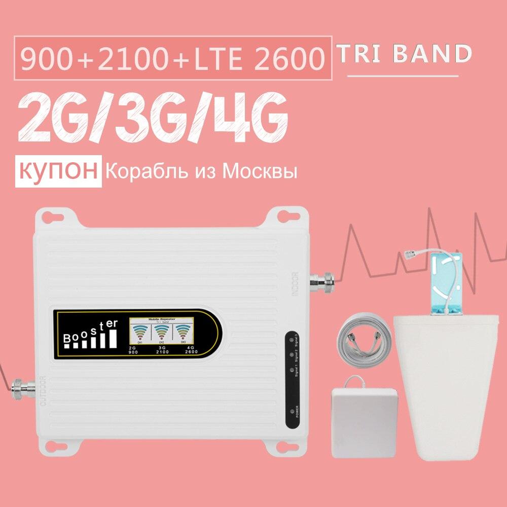 HOT 2G 3G 4G Tri Band Cellulare ripetitore del Segnale GSM 900 3G WCDMA 2100 4G LTE 2600 MHz Amplificatore Del Segnale Del Telefono Delle Cellule di 70dB Ripetitore