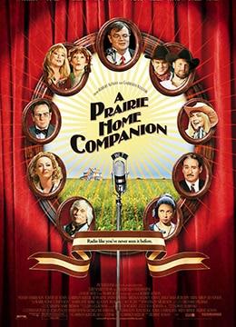 《牧场之家好做伴》2006年美国喜剧,剧情,音乐电影在线观看