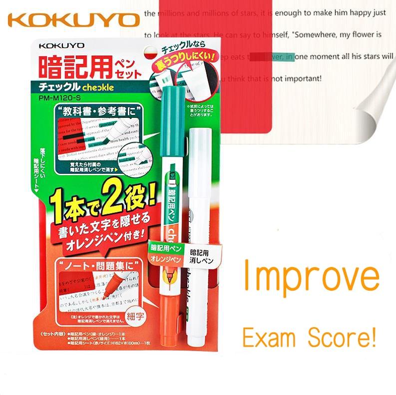 LifeMaster Japan Kokuyo Highlighter Set Memorization Pen Perfect for Student Help Improve Exam Score PM-M120LifeMaster Japan Kokuyo Highlighter Set Memorization Pen Perfect for Student Help Improve Exam Score PM-M120