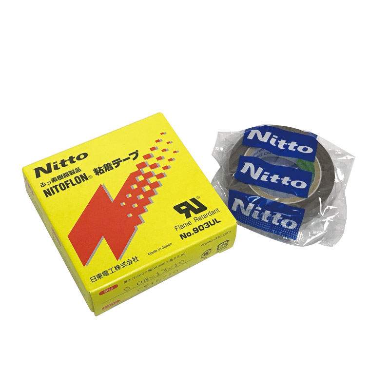 NITTO DENKO P.T.F.E Resin Product NITOFLON Adhesive Tape T0.08mm*W13mm*L10m