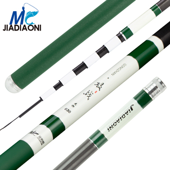 JIADIAONI Carbon Taiwan Fishing Rod Fiber Superhard 3.9m/4.5m/4.8m/5.4m/5.7m/6.3m Fishing Tackle Hand Rod Casting Rod фото