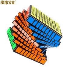 MF9 cube 9x9x9 кубик рубика magic speed cube MOYU 9 слоев stickerless Пазлы cube s профессионального образования moyu cubo magico игрушки