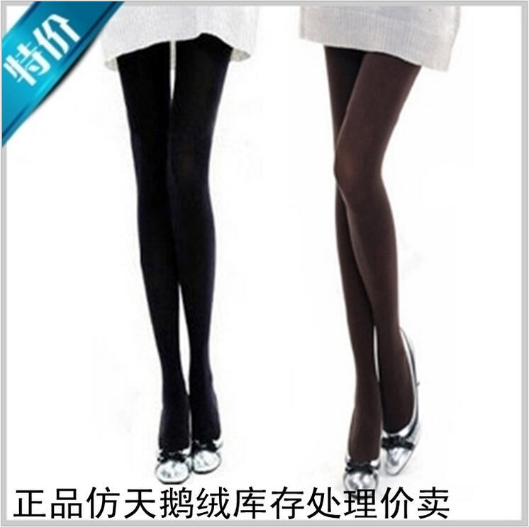 Sexy Women Tights Crotchless Pantyhose Opaque Calzas Mujer Stockings Strumpfhose Breathable Hosen Damem Autumn Winter Hot CI225 ...