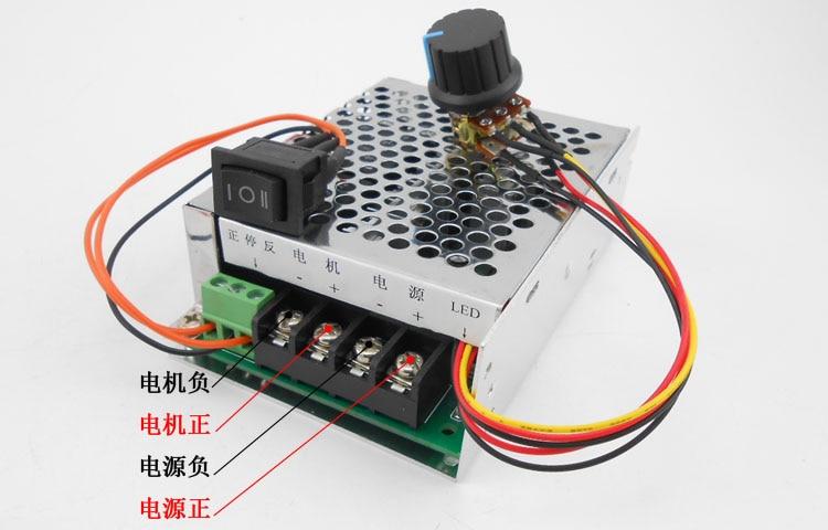 цена на 30A 12V 360W 24V 720W Patent PWM speed controller Pulse Width Modulator Governor DC brush motor regulate Adjuster Regulator