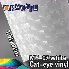 Car Styling 1.52x30m self adhesive vinyl film cat eye car decal