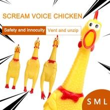 Игрушки для собак, ПВХ, эмалированный материал, резина, кричащий куриный писк, игрушки, сжимающие звук и укус, игрушки для собак, 3 размера