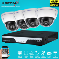 New Super 4MP Security System Kit HD 4CH Home CCTV Indoor White Metal Dome Surveillance Camera
