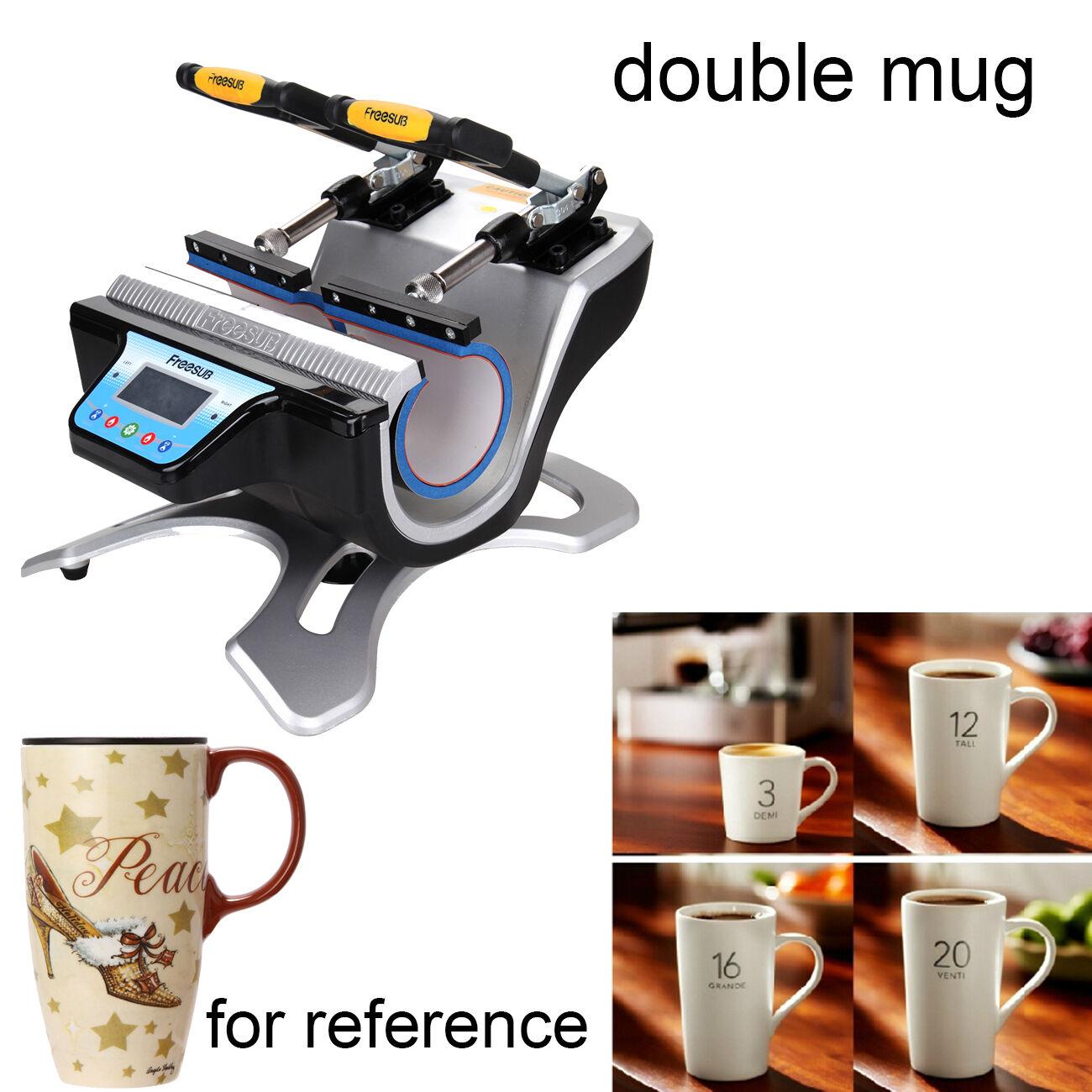 Double Stations Mug Heat Press ST-210 Sublimation Mug Transfer Print 11OZ 17OZ 15OZ 10OZ