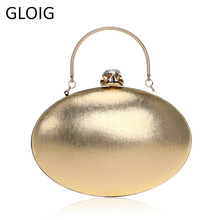 GLOIG Women Evening Bags Chain Shoulder Messenger Purse Rhinestones Luxurious Small Day Clutch Party Dinner Evening Bag