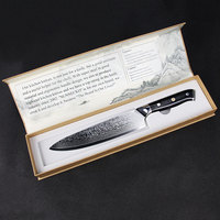SUNNECKO 8'' Chef Knife 73 Layers Damascus Steel Japanese VG10 Blade Kitchen Knives G10 Handle Meat Cutter 6.5'' Chef's Knife