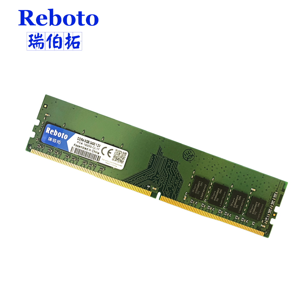Reboto ddr4 ram 4GB 8GB 2400MHZ PC4-19200-CL17 Desktop Memory 1.2V voltage New cartridge memory stick. full compatible for intel and for a m d motherboard pc12800 1600mhz desktop memory ram ddr3 8gb