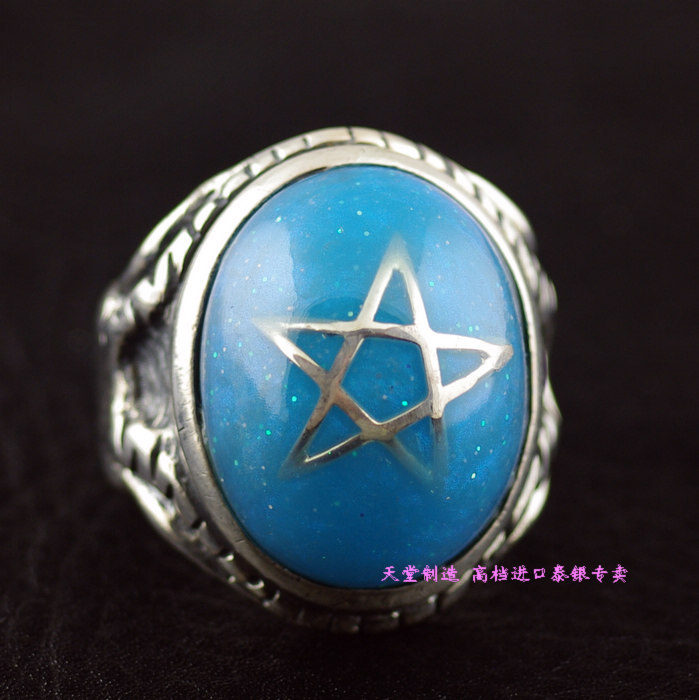 Thai silver 925 pure silver dream blue ring surface pentacle ring the silver dream
