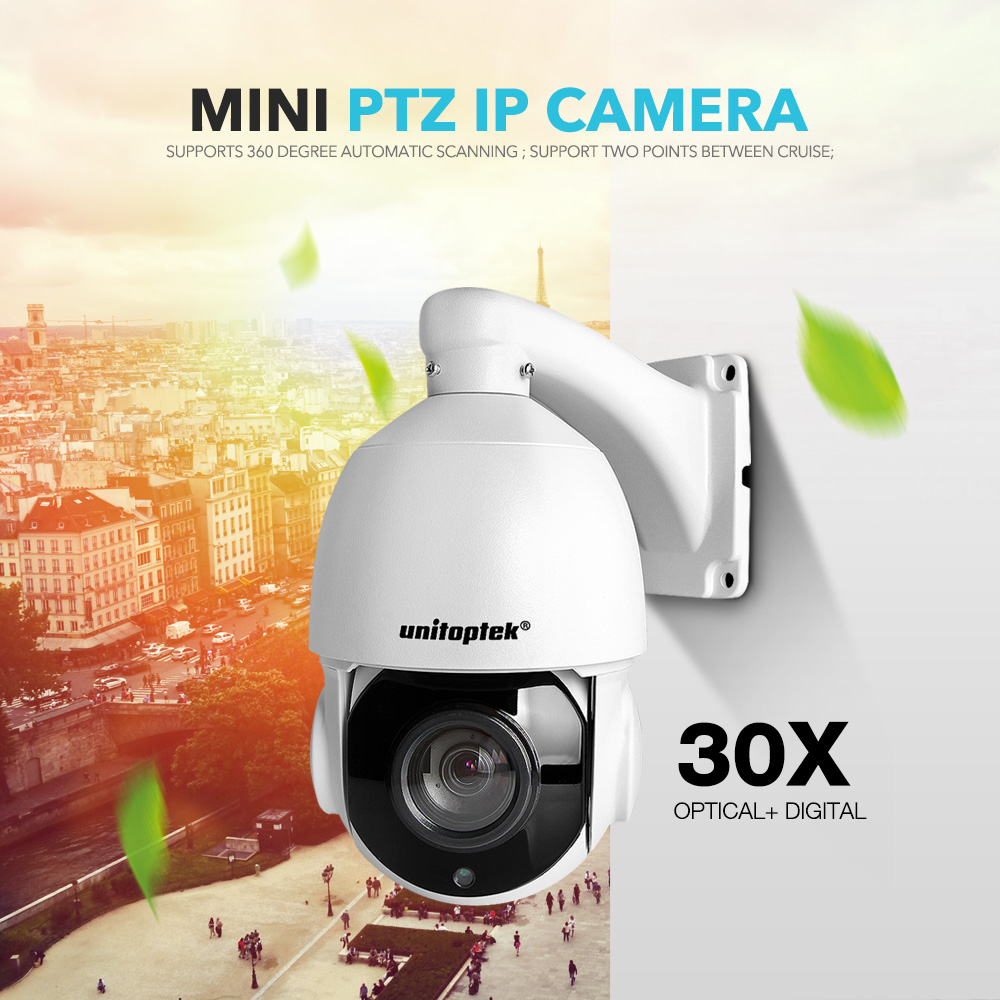 Image 2 - 4 Inch Mini Size 1080P 4MP 5MP IP PTZ Camera Network Onvif 30X Zoom PTZ IP Camera CCTV 50m IR Night Vision Speed Dome Cameras-in Surveillance Cameras from Security & Protection