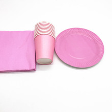 60PCS/LOT SOLID COLOR DISHES KIDS BIRTHDAY PARTY FAVORS PINK PLAIN NAPKINS CUPS THEME DECORATIONS