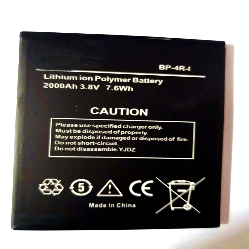 New 2000mAh BP 4R I Battery For Highscreen Omega Prime S Innos BP 4R I Replacement