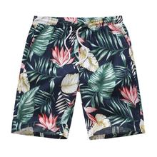 Casual Floral Men Shorts Flowers Fitness clothing Loose Short Pants New Hawaiian Beach Male