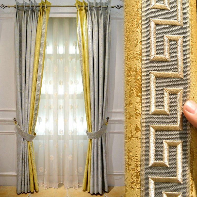 Custom Curtains Simple European Solid High Precision Jacquard Bedroom High-end Cloth Blackout Curtain Tulle Drape B473