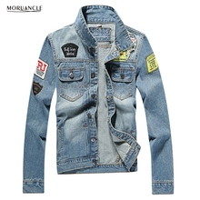 MORUANCLE Fashion Men's Ripped Denim Jacket With Patches Slim Fit Distressed Jeans Jackets For Male Patchwork Plus Size M-4XL