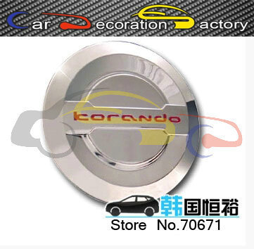Lid for electroplating special gas tank cap For Ssangyong Korando 2014 2015 car styling Auto parts