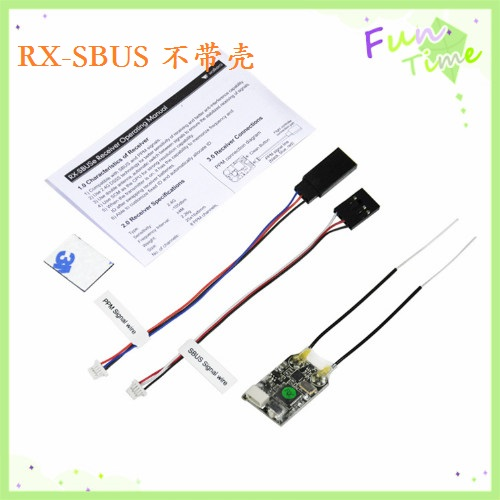 Walkera RX-SBUS 2.4G 12CH SBUS Récepteur pour Devo 7/F7/10/12E (sans Shell)