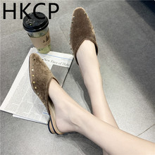 HKCP Fashion 2019 spring suede rivet slippers for ladies summer fashion wear Korean version thick heel mulqin shoes C289
