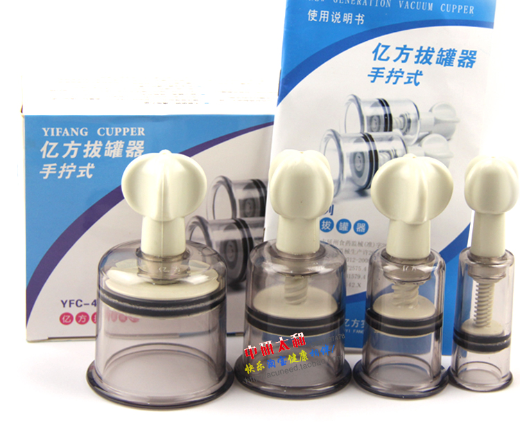 4pcs Twist-top Cupping set Suction Cups Chinese Traditional Cupping jar Vacuum Cupping Set plastic vacuum therapy cupping