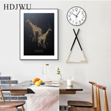 Nordic Creative Black Gold Carved Giraffe Animal Decoration Painting Wall Poster for Living Room Hotel DJ276